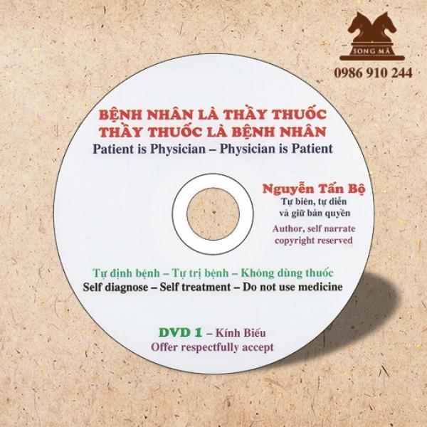 Mẫu nhãn đĩa DIS15