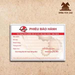 Mẫu phiếu bảo hành PBH04